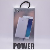 Power Bank - S17