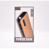 Power Bank - PW-4